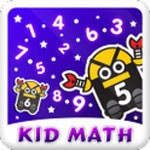 Baby Math for Android