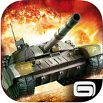 World at Arms for iOS