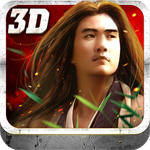Tian Long Ba Bu 3D for iOS