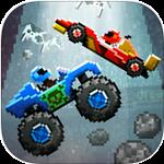 Drive Ahead for iOS