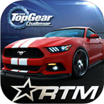 Race Team Manager for iOS