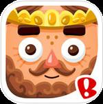 Seabeard for iOS