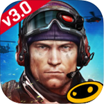 Frontline Commando 2 for iOS