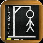 Hangman Game for iOS