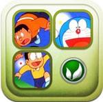 Image Slider for iOS