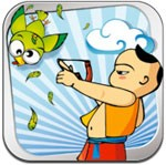 Cu little birding for iOS