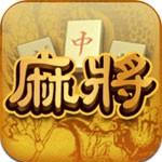War of Mahjong Elites for iOS
