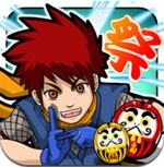 Ninja Saga for iOS