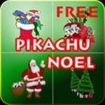 Pikachu Noel for iOS