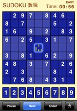 Sudoku for iPhone