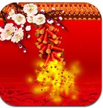 Fireworks Festival for iOS