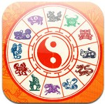 12 Zodiac Horoscope 2013 for iOS