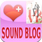 The sound from the heart for iOS