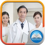 Anthology health medicine for iOS