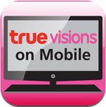 TrueVisions on Mobile HD for iOS
