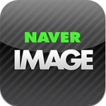 Naver Image Search App for iOS
