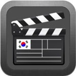 Korean Drama HD for iOS