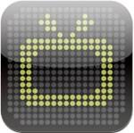 KinoHD for iOS