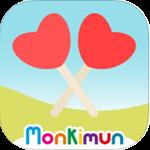 Monki Birthday Party for iOS