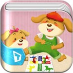Baby Stories - The seahorse for iOS