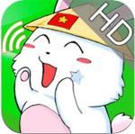 biBookHD for iOS