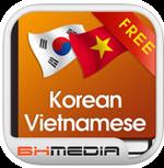 South Vietnamese dictionary iOS