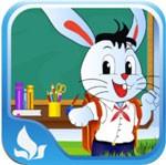 Rabbit math for iOS