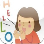 Basic English communication for iOS