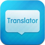 Dream Translator for iOS