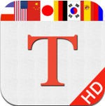 Hello Translator HD for iPad