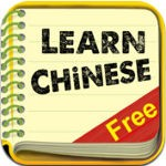 LearnChinese Free for iOS