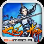 Stories swordplay audio for iOS