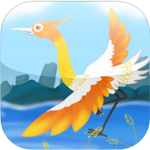 The legend of the yellow crane for iOS