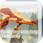Huang Di for iOS