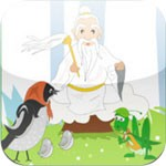 Fairy Tales audio: Grasshopper Case for iOS