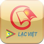 Vebrary Mobile for iPad