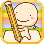 Wanwan Calendar for iOS
