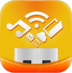 USB Love for iOS