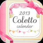 Coletto Calendar for iOS