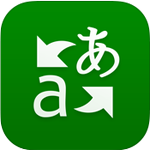 Microsoft Translator for iOS