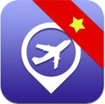 Traveling Vietnam for iOS