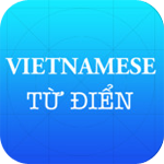 Vietnamese English Dictionary for iOS