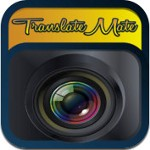 Mate Translate for iOS