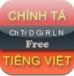 Spelling Lite for iOS