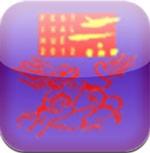 Festival Hue for iOS