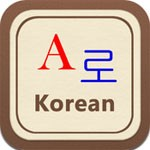 Korean Dictionary Free for iOS