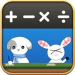 Cutie Calculator HD for iOS