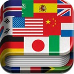 iHandy Translator Free for iOS