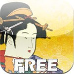 Free Learn Japanese Phrases for iOS