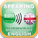 Everyday English for Arabic Speaking Users